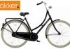 Blokker-fiets-aanbieding