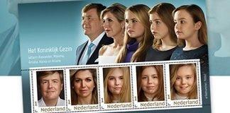 postzegels-koninklijk-gezin